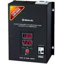 Стабилизатор REAL EL WM-5/130-320V (EL122400004)