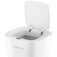 Умная корзина для мусора Ninestars Waterproof Induction Trash White (DZT-10-11S)