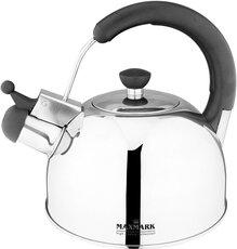 Чайник MAXMARK MK-1307 2.5 л