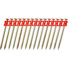 Гвозди DEWALT для DCN890 510 шт (DCN8903057)