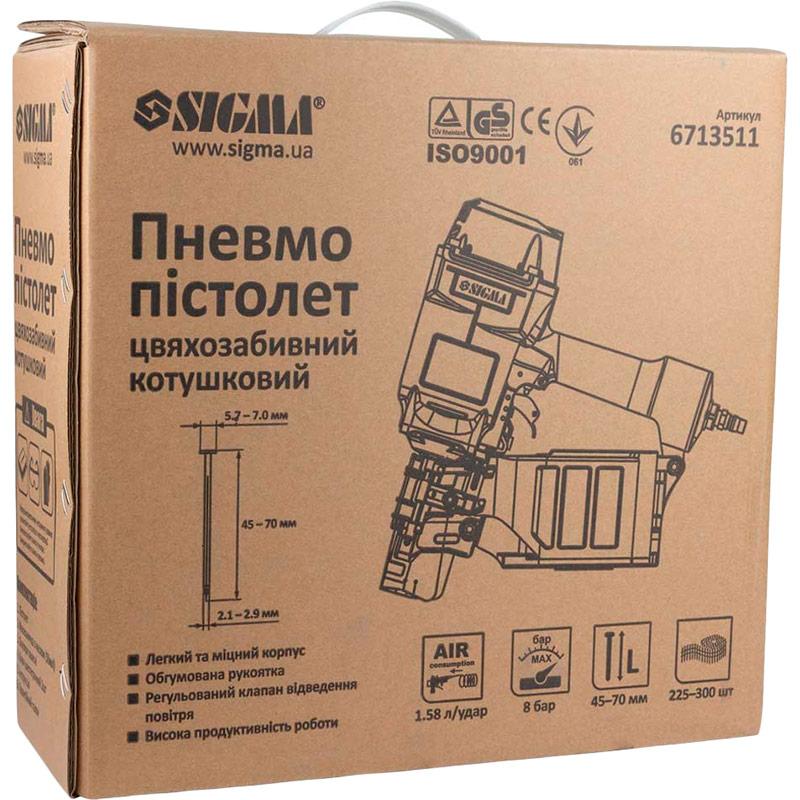 Цвяхозабивач пневматичний Sigma під цвяхи 45-70 мм (6713511) Тип живлення пневматичний