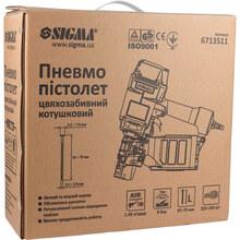 Цвяхозабивач пневматичний Sigma під цвяхи 45-70 мм (6713511)