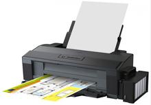 Принтер струйный EPSON L1300 (C11CD81402)