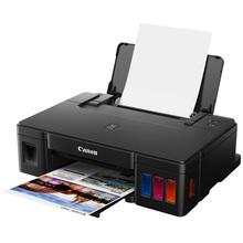 Принтер струйный CANON PIXMA G1411 (2314C025AA)