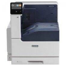 Принтер лазерный XEROX VersaLink C7000N (C7000V_N)