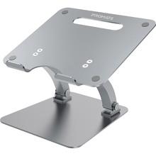 Підставка для ноутбука PROMATE DeskMate-4 Grey (deskmate-4.grey)
