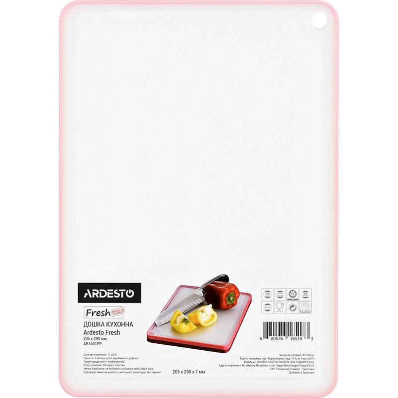 Доска разделочная ARDESTO Fresh Pink 20.5х29 см (AR1401PP) Форма прямоугольная