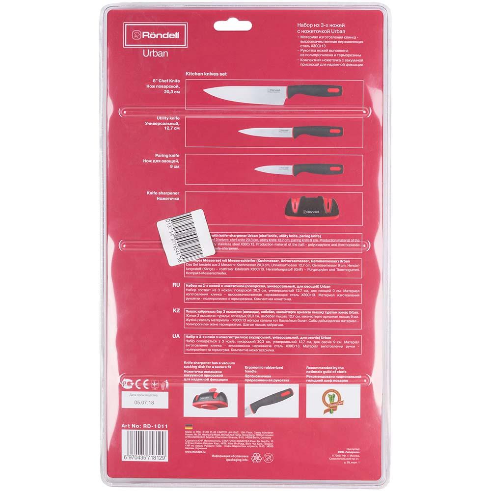 Набор ножей RONDELL RD-1011 Urban (RD-1011) Основные ножи универсальный