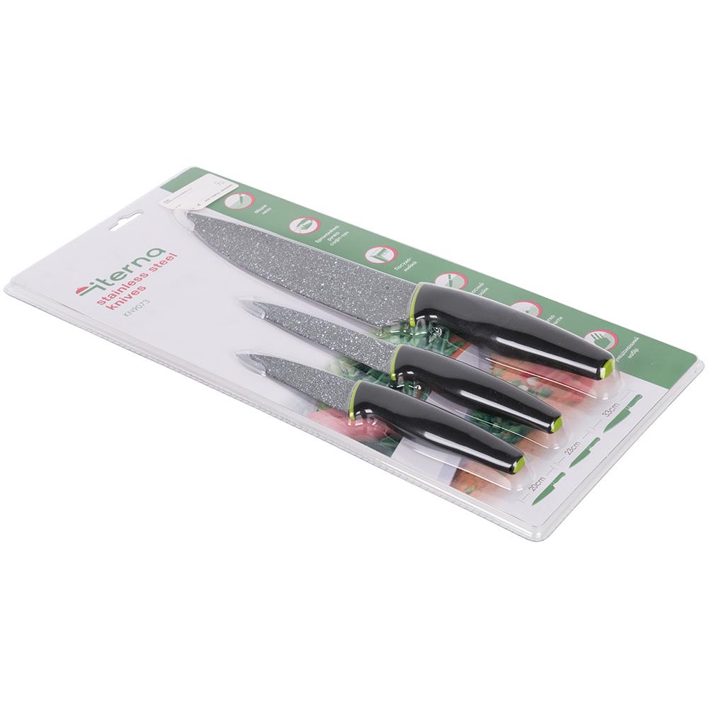 Набор ножей ITERNA Mineral KN9073 3 шт Основные ножи универсальный
