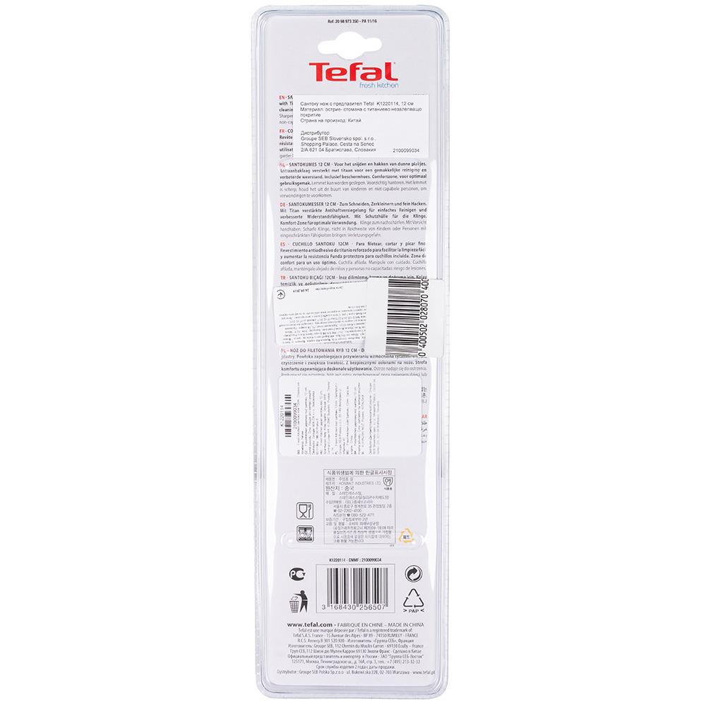 Нож TEFAL K1220114 FRESH KITCHEN 12 см + чехол (2100099034) Материал клинка нержавеющая сталь
