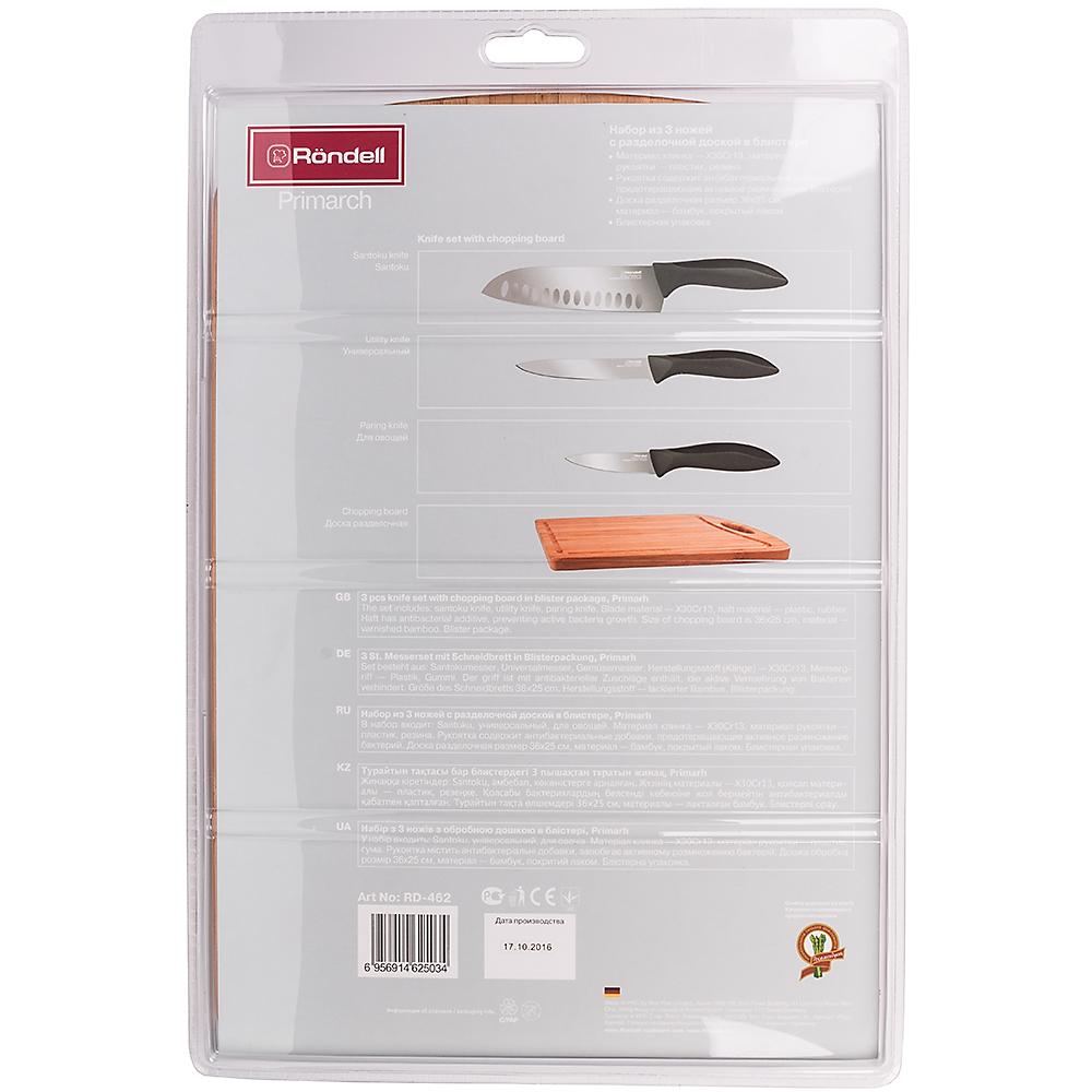 Набор ножей RONDELL RD-462 Primarch (ST) Основные ножи универсальный