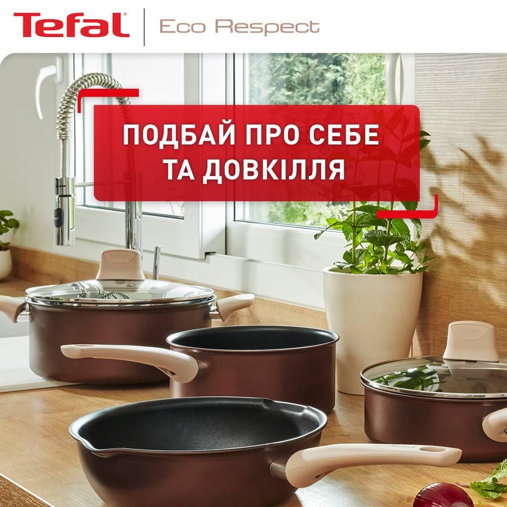 Сотейник TEFAL ECO RESPECT 24 см (G2543202) Тип сотейник