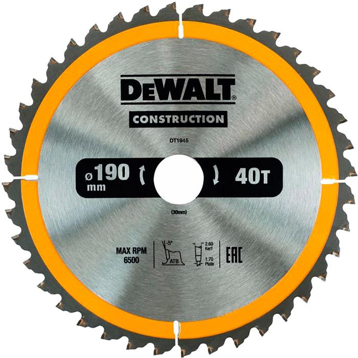 Пильный диск DEWALT DT1945