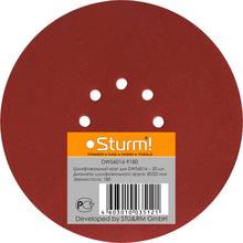 Шлифовальная бумага Sturm 225 мм 20 шт (DWS6016-9180)