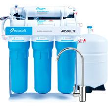 Фильтр для воды ECOSOFT Absolute 5-50P (MO550PSECO)