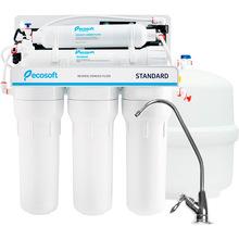 Фильтр для воды ECOSOFT Standard 5-50P (MO550PECOSTD)