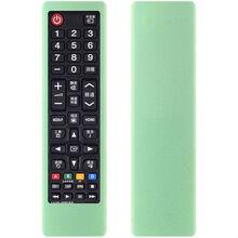 Чехол Piko TV Remote Case для пульта ДУ Samsung PTVRC-SM-03 (1283126486289) Зеленый