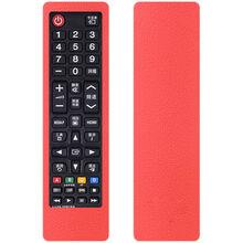 Чехол Piko TV Remote Case для пульта ДУ Samsung PTVRC-SM-03 (1283126486296) Красный
