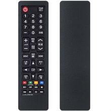 Чехол Piko TV Remote Case для пульта ДУ Samsung PTVRC-SM-03 (1283126486319) Черный