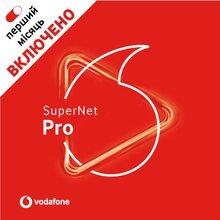 "Стартовый пакет VODAFONE ""SuperNet Pro-1"""