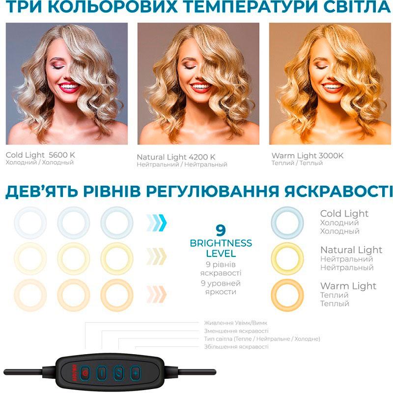 Комплект блогера 4 в 1 ACCLAB Ring of Light (1283126502057) Bluetooth True