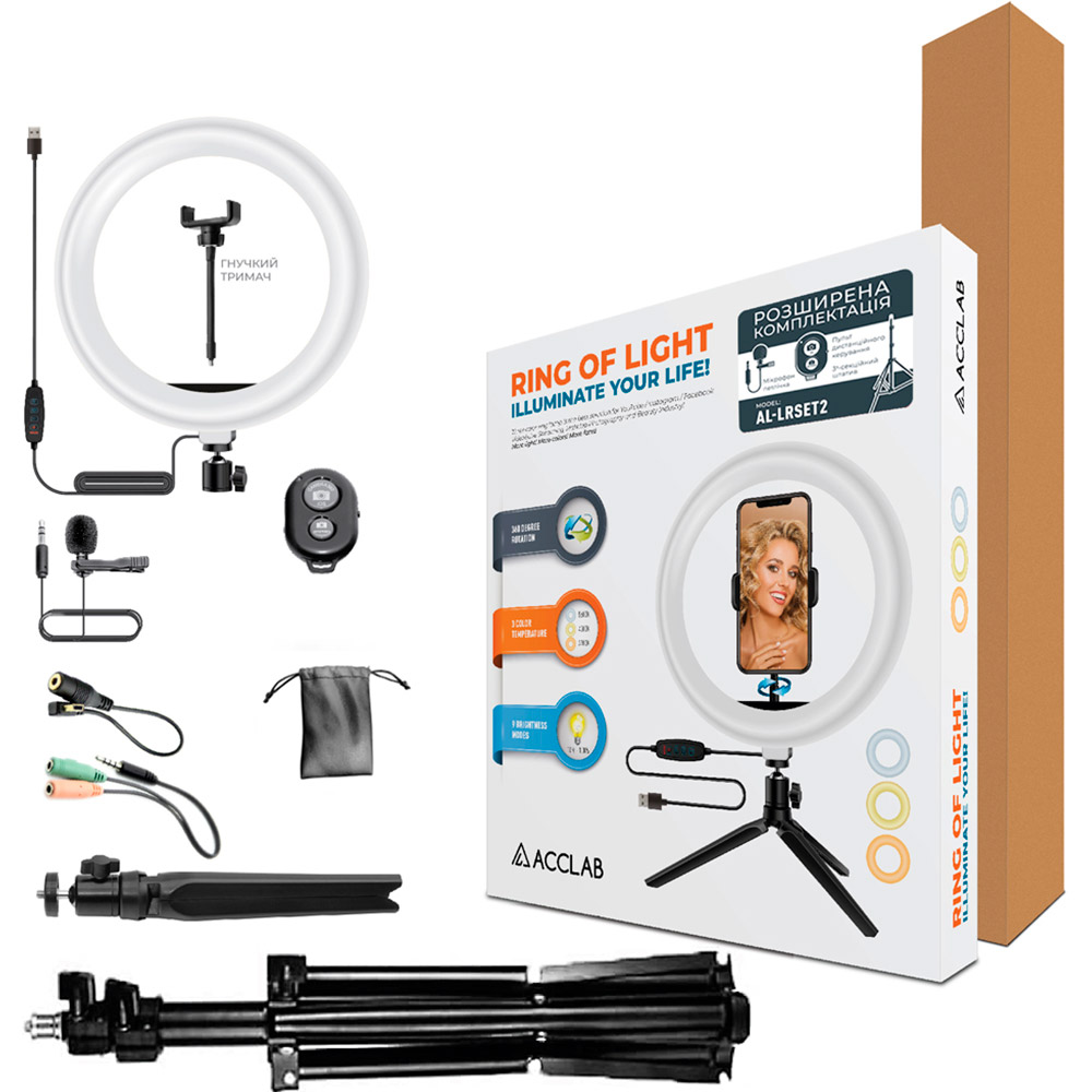 Комплект блогера 5 в 1 ACCLAB Ring of Light (1283126502064) Bluetooth True