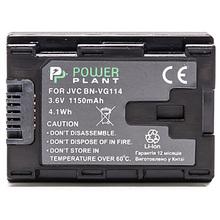 Аккумулятор POWERPLANT JVC BN-VG114 Chip 1150mAh (DV00DV1375)