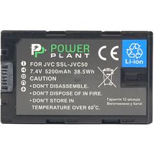 Аккумулятор POWERPLANT JVC SSL-JVC50 5200mAh (CB970056)