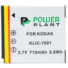 Аккумулятор POWERPLANT Kodak KLIC-7001 710mAh (DV00DV1153)