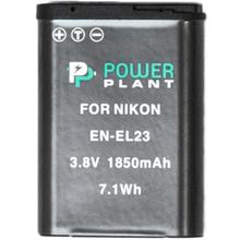 Аккумулятор POWERPLANT Nikon EN-EL23 1850mAh (DV00DV1396)