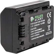 Аккумулятор POWERPLANT для Sony NP-FZ100 2280mAh (CB970117)