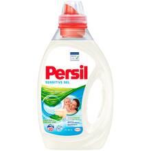 Гель для стирки PERSIL Сенситив 1 л 9000101318784 (2323693)
