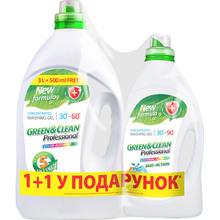 Гель для стирки GREEN&CLEAN 3.5 л + 1.5 л (GCL_19)