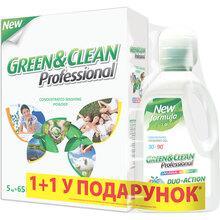 Стиральный порошок GREEN&CLEAN 5 кг + гель 1.5 л (GCL_21)