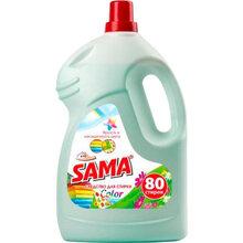 Средство для стирки SAMA Color 4 л (4820020265519)