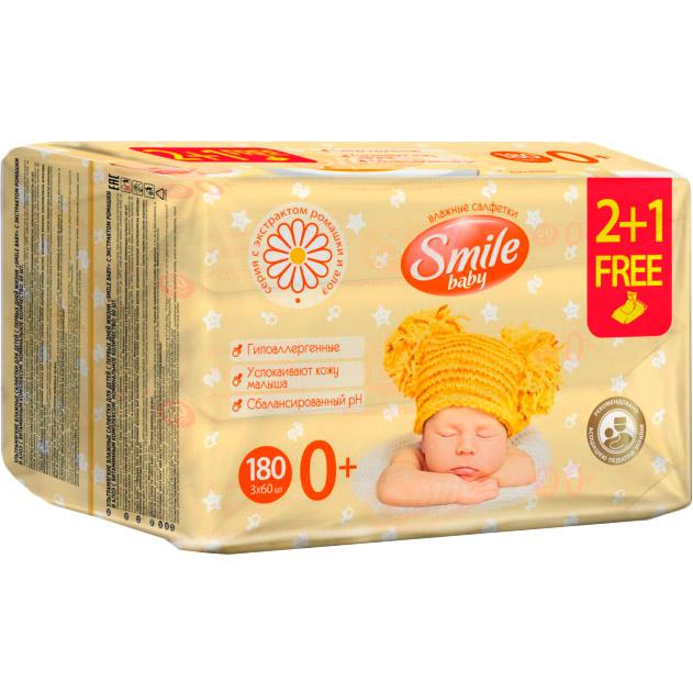 Влажные салфетки SMILE BABY Ромашка и алоэ 3 х 60 шт (4823071636598)