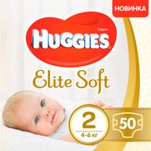 Подгузники HUGGIES Elite Soft 2 Jumbo 4-6 кг 50 шт (5029053547978)