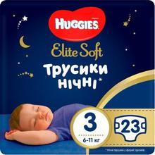 Подгузники-трусики HUGGIES Elite Soft 3 Overnights Pants 6-11 кг 23 шт (5029053548159)