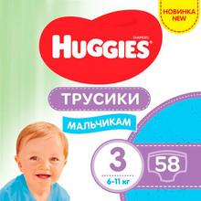 Подгузники-трусики HUGGIES Pant 3 Mega 6-11 кг 58 шт для мальчиков (5029053547473)