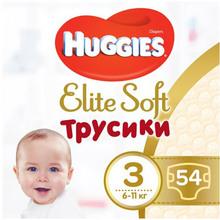 Подгузники-трусики HUGGIES Pants 3 Mega Elite Soft 6-11 кг 54 шт (5029053546995)