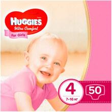 Подгузники HUGGIES Ultra Comfort 4 Jumbo 7-16 кг 50 шт (5029053565378)