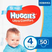 Подгузники HUGGIES Ultra Comfort 4 Jumbo 7-16 кг 50 шт (5029053565385)