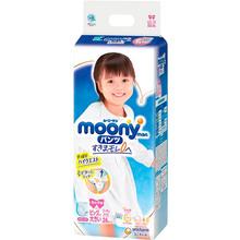Подгузники-трусики Moony для девочек XXL 13-28 кг 26 шт (4903111211654)