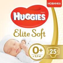 Подгузники HUGGIES Elite Soft 0+ Small 25 шт (5029053548005)