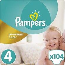 Подгузники PAMPERS Premium Care Maxi 8-14 кг 104 шт (4015400465447)