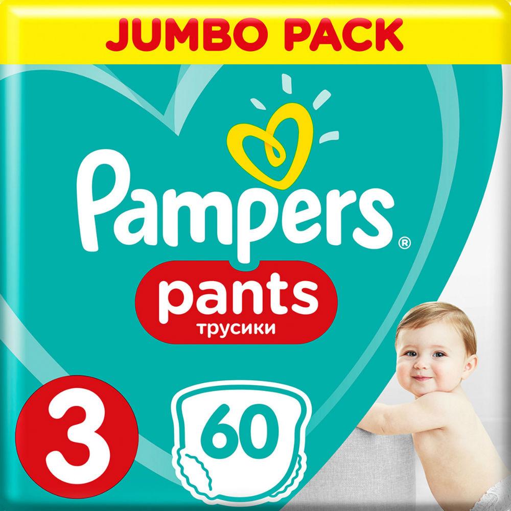Трусики-подгузник PAMPERS Pants Midi (4015400682882)