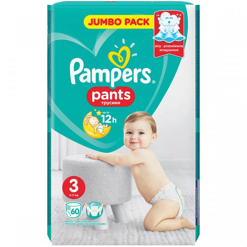 Трусики-подгузник PAMPERS Pants Midi (4015400682882) Тип подгузники-трусики