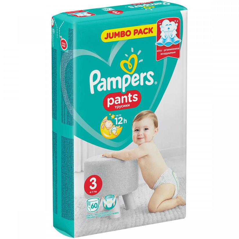 Трусики-подгузник PAMPERS Pants Midi (4015400682882) Количество в упаковке 60