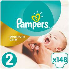 Подгузник PAMPERS Premium Care New Baby (4015400770275)