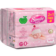 Влажные салфетки SMILE BABY для младенцев 3 х 72 шт с клапаном (4823071639698)